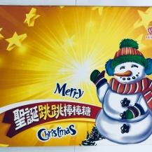 盒裝聖誕跳跳棒棒糖